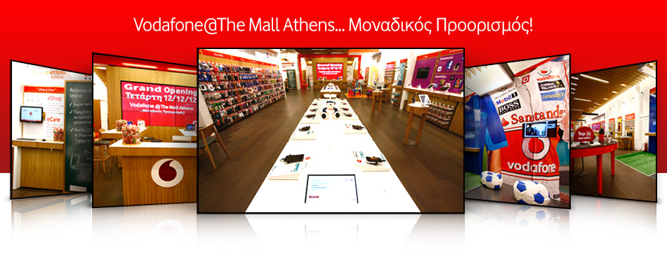 Vodafone@The Mall Athens
