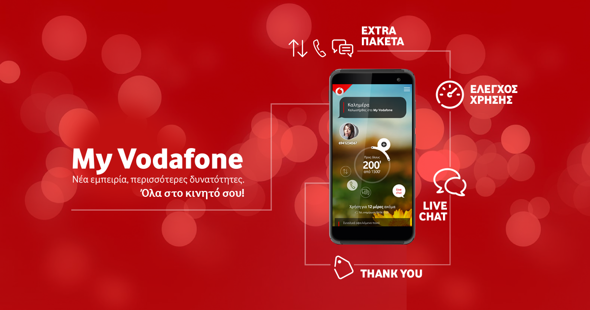 These Airtel, Vodafone plans offer 1-year free Amazon Prime subscription