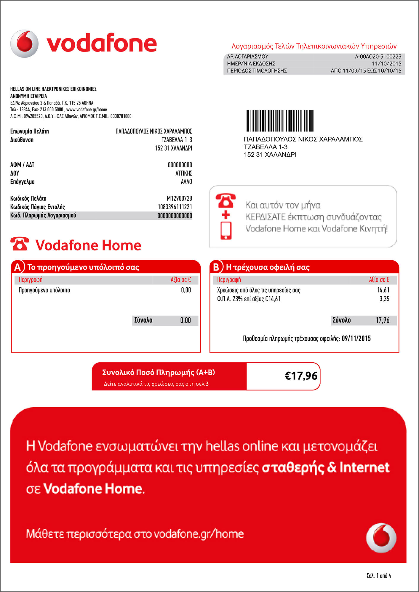 pay online bill vodafone